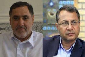 ناظران شورای توسعه سیستان وبلوچستان