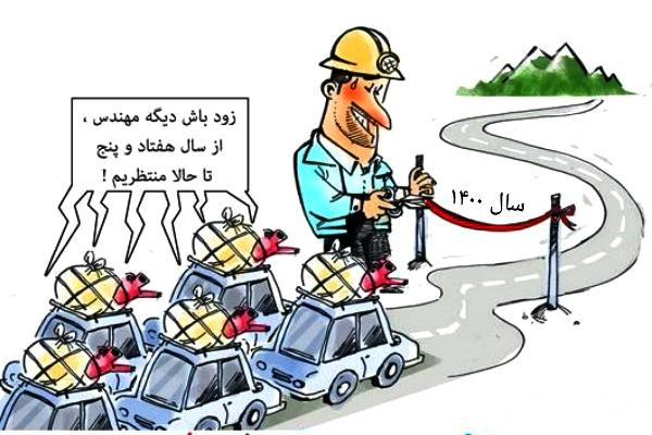 وضعیت راههای سیستان و بلوچستان