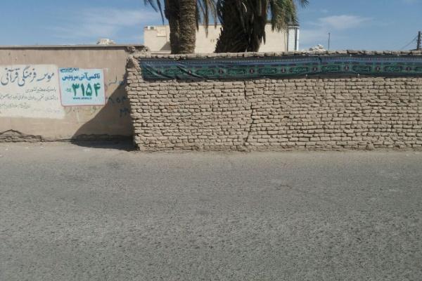 ریزش دیوار