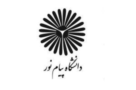دانشگاه پیام نور سیستان و بلوچستان