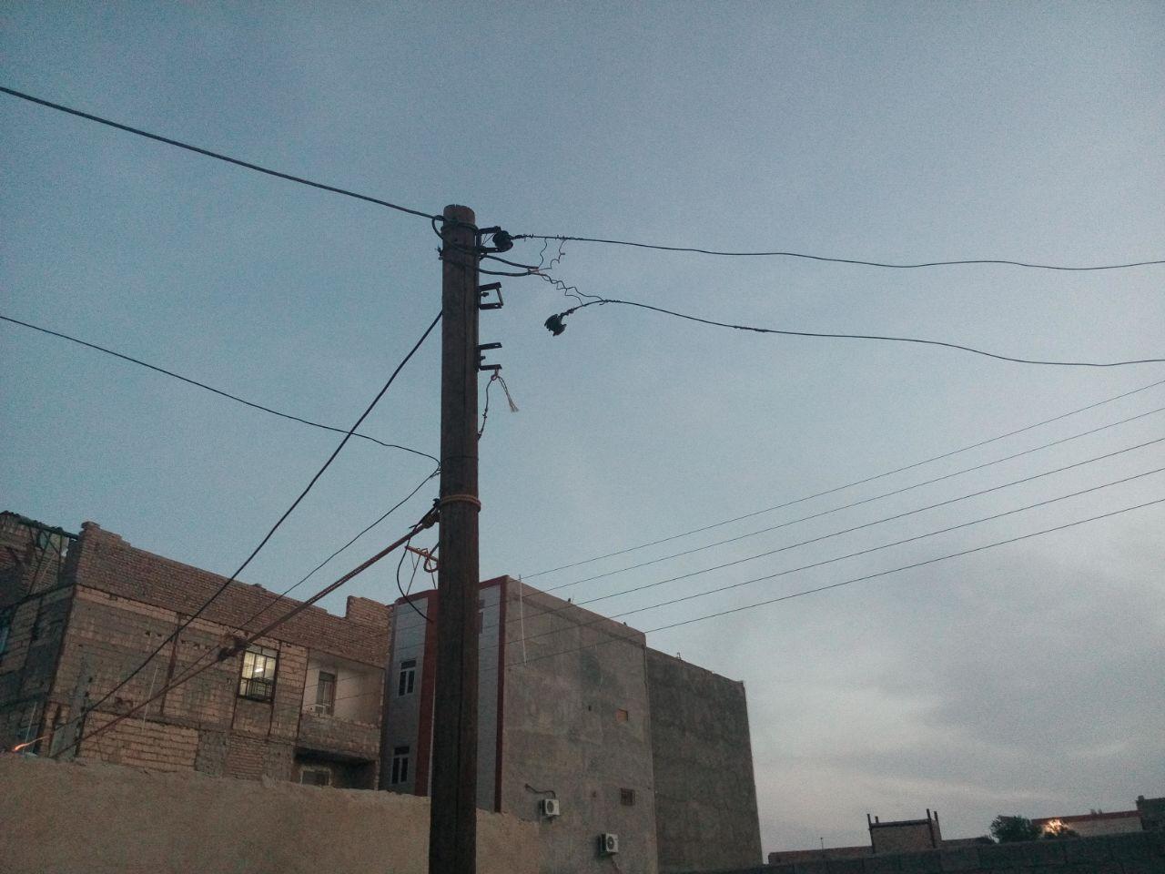 اداره برق زابل