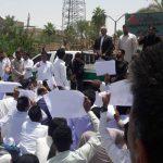 اعتراض مردم برای تجاوز به خواهران مسلمان, مجازات